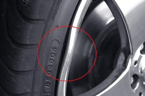 Как сделать шина в диски 116